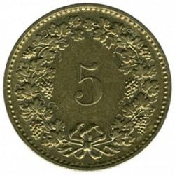 מטבע > 5ראפן, 1981-2017 - שווייץ  - reverse
