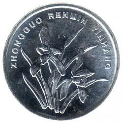 سکه > 1جیائو, 1999-2003 - چین  - obverse