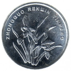 Moneta > 1jiao, 1999-2003 - Cina  - reverse