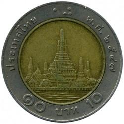 Moneta > 10bahtów, 1988-2008 - Tajlandia  - reverse