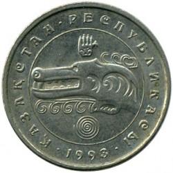 Монета > 3тенге, 1993 - Казахстан  - obverse