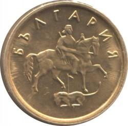Pièce > 2stotinki, 2000 - Bulgarie  (Acier plaqué laiton / magnétique /) - obverse