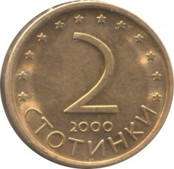 Coin > 2 stotinki, 2000 - Bulgaria  (Brass plated Steel /magnetic/) - reverse
