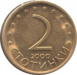Pièce > 2stotinki, 2000 - Bulgarie  (Acier plaqué laiton / magnétique /) - reverse