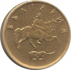 Coin > 5stotinki, 2000 - Bulgaria  (Brass plated Steel /magnetic/) - obverse