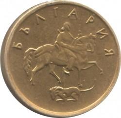 Moneda > 5stotinki, 2000 - Bulgaria  (Acero chapado en latón /magnética/) - obverse