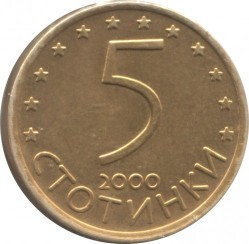 Coin > 5stotinki, 2000 - Bulgaria  (Brass plated Steel /magnetic/) - reverse