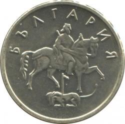 Coin > 10stotinki, 1999-2002 - Bulgaria  - obverse