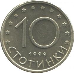 Coin > 10stotinki, 1999-2002 - Bulgaria  - reverse
