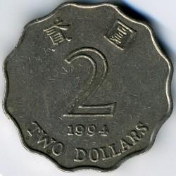 Mynt > 2dollars, 1993-2015 - Hong Kong  - reverse