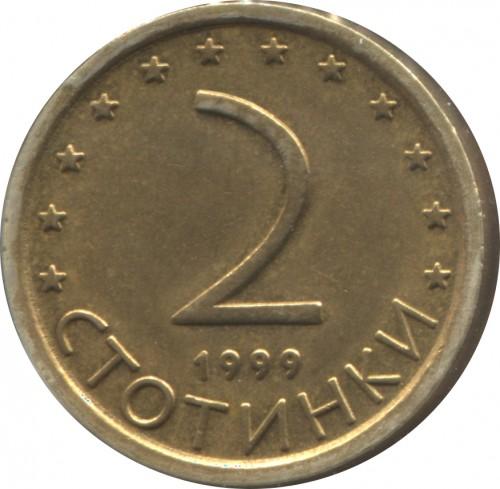 2000 UNC World Coin BULGARIA 2 Stotinki KM:238