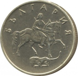 Pièce > 50stotinki, 1999-2002 - Bulgarie  - obverse
