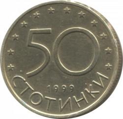 Coin > 50stotinki, 1999-2002 - Bulgaria  - reverse