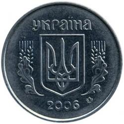 Moneda > 5kopiyok, 2006 - Ucrania  - obverse