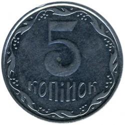 Moneda > 5kopiyok, 2006 - Ucrania  - reverse