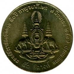 Moneta > 50satang, 1996 - Thailandia  (Giubileo d'oro - Regno del re Rama IX) - reverse