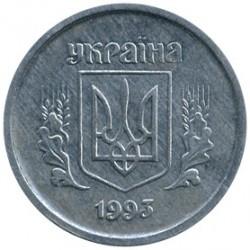 Mynt > 2kopijky, 1992-1996 - Ukraina  - obverse