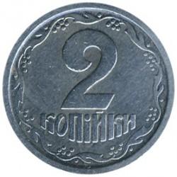 Mynt > 2kopijky, 1992-1996 - Ukraina  - reverse