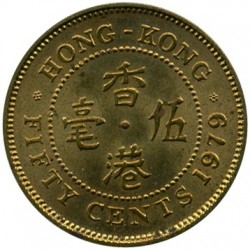 Coin > 50 cents, 1977-1980 - Hong Kong  - reverse