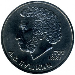 Monedă > 1rublă, 1984 - URSS  (185th Anniversary - Birth of Alexander Pushkin) - obverse