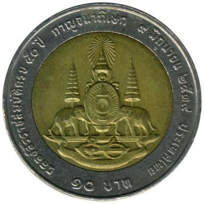 10 Baht 1996 Kings 50th Year Of Reign Thailand Münzen Wert