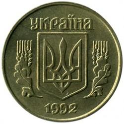 Mynt > 25kopijky, 1992-1996 - Ukraina  - obverse
