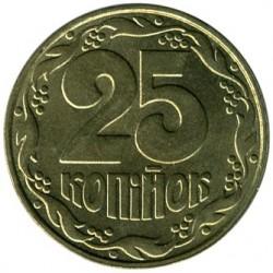 Mynt > 25kopijky, 1992-1996 - Ukraina  - reverse