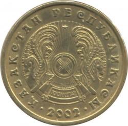 Монета > 5тенгета, 1997-2016 - Казахстан  - obverse