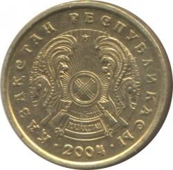 Монета > 1тенге, 2004 - Казахстан  - obverse