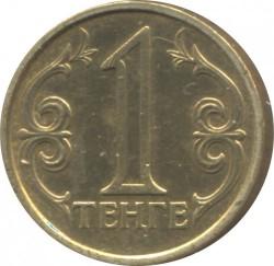 Монета > 1тенге, 2004 - Казахстан  - reverse