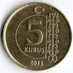 Moneta > 5kuruszy, 2009-2018 - Turcja  - reverse