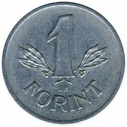 Νόμισμα > 1Φιορίνι, 1967-1989 - Ουγγαρία  - reverse