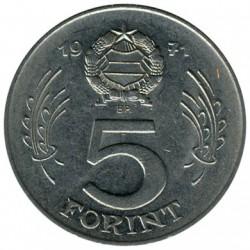 Νόμισμα > 5Φιορίνια, 1971-1982 - Ουγγαρία  - reverse