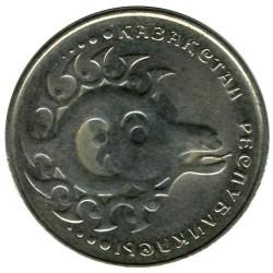 Moneda > 1tenge, 1993 - Kazajistán  - obverse