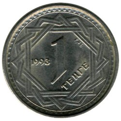 Монета > 1тенге, 1993 - Казахстан  - obverse