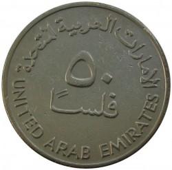 Monēta > 50filsu, 1973-1989 - Apvienotie Arābu Emirāti  - obverse