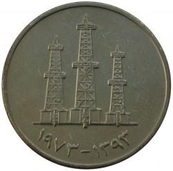 Monēta > 50filsu, 1973-1989 - Apvienotie Arābu Emirāti  - reverse