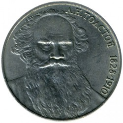 Moneda > 1rublo, 1988 - URSS  (160º Aniversario - Nacimiento de Leo Tolstoy) - obverse