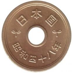 Coin > 5yen, 1959-1989 - Japan  - obverse