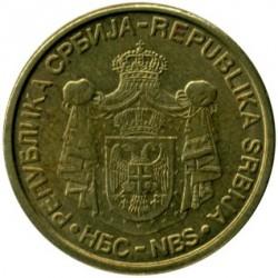 Монета > 1динар, 2005-2009 - Сърбия  - obverse