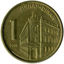 Монета > 1динар, 2005-2009 - Сърбия  - reverse