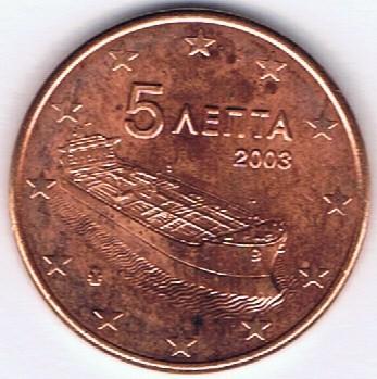5 Cent 2003 Griechenland Km 183 Münzkatalog Ucoinnet