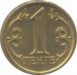 Монета > 1тенге, 2000 - Казахстан  - reverse