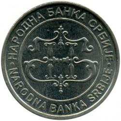 العملة > 20دينارا, 2003 - صربيا  - obverse