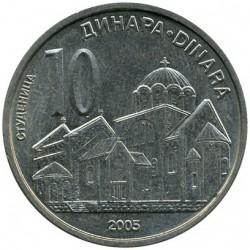 Münze > 10Dinar, 2005-2010 - Serbien   - reverse