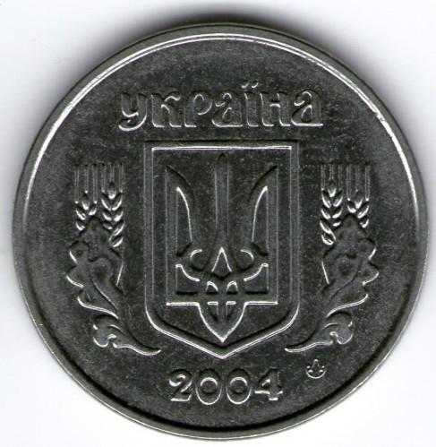 2 копійка 2004 року ціна україна поиск золота на пляже металлоискателем