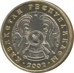 Coin > 100tenge, 2002-2007 - Kazakhstan  - obverse