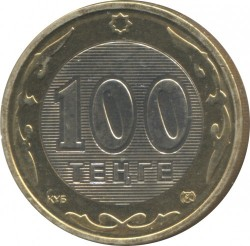 Coin > 100tenge, 2002-2007 - Kazakhstan  - reverse