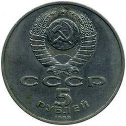 Moneda > 5rublos, 1988 - URSS  (Monumento al Milenio de Rusia en Novgorod) - obverse