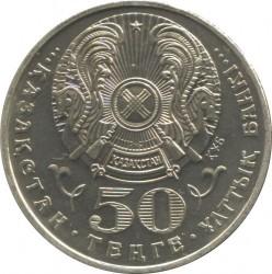 Монета > 50тенге, 2003 - Казахстан  (200 лет со дня рождения Махамбета Утемисова) - obverse